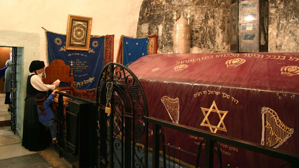 2_Гробница Давида